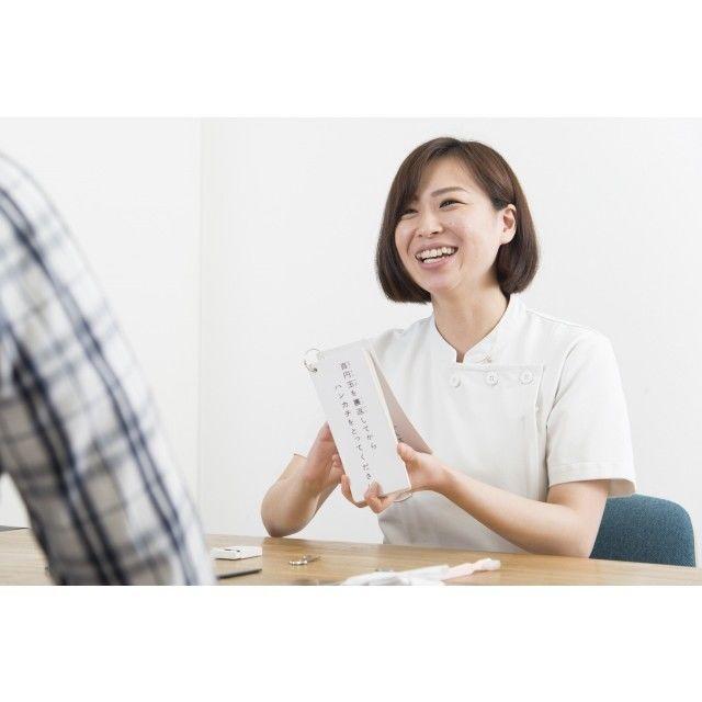 日本福祉教育専門学校 【言語聴覚療法学科】オープンキャンパス&スペシャルメニュー1