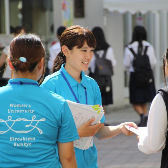 広島文教大学(仮称) 【魅力発見】第3回オープンキャンパス2