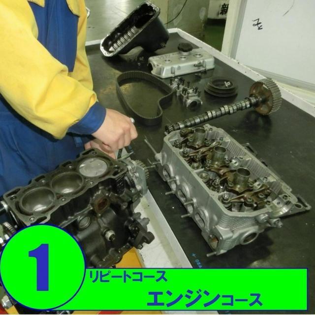 阪和鳳自動車工業専門学校 【阪和鳳】R35 GT-R Special Day4