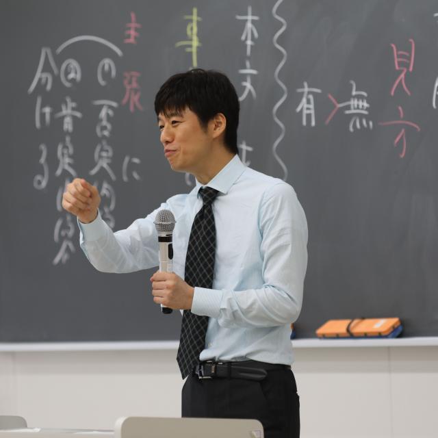 佛教大学 入試対策講座 2019一般入試2