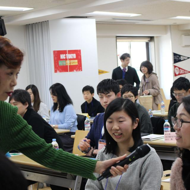 NIC International College in Japan Winter LIVE Session1