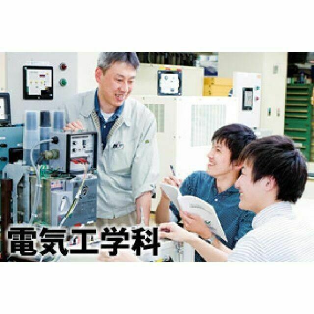 日本電子専門学校 【電気工学科(昼・夜)】オープンキャンパス&体験入学1