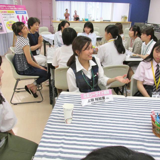 広島ビジネス専門学校 キャリアビジネス科7コース オープンキャンパス4