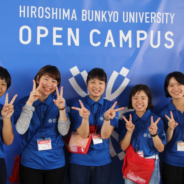 広島文教大学 【来場型】オープンキャンパス★2021 ◆追加日程分◆1