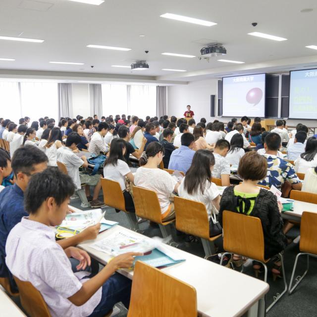 大阪商業大学 推薦入試直前オープンキャンパス1