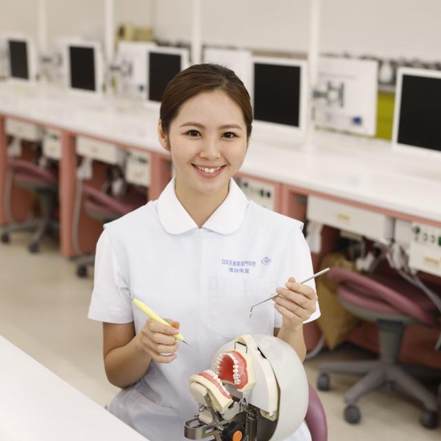日本医歯薬専門学校 歯科衛生士学科 オープンキャンパス3