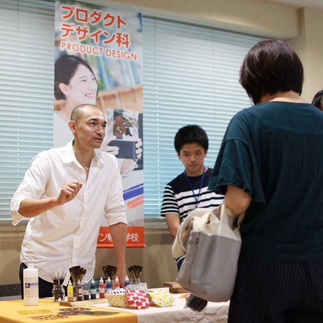 静岡デザイン専門学校 シズデのオープンキャンパス2