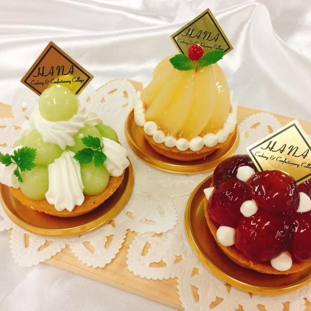 華調理製菓専門学校 【8月2日】製菓B 季節のフルーツタルト1