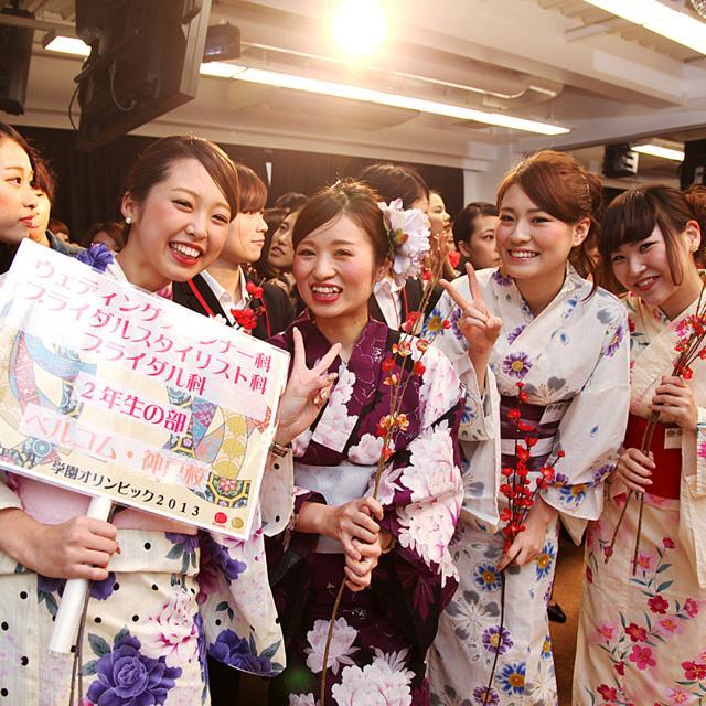 神戸ベルェベル美容専門学校 冬のキラキラ☆気分になれるオープンキャンパス開催1