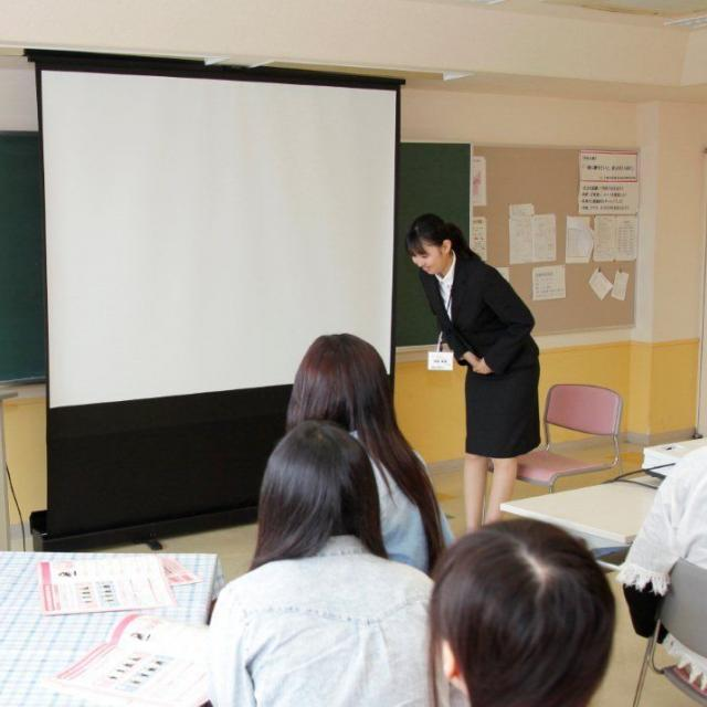 広島医療秘書こども専門学校 ≪高校3年生・再進学者向け≫特待生講座2
