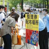 オープンキャンパス2021(夏)八草キャンパスの詳細