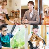 動物好きあつまれ!WANCo☆オープンキャンパスの詳細