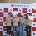 第1回オープンキャンパス開催!!(8月4日)/九州看護福祉大学