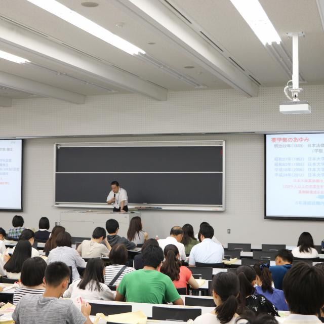 日本大学 ●薬学部●8月ミニオープンキャンパス1