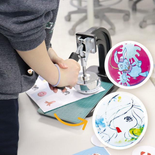 専門学校 九州デザイナー学院 12月の体験入学(イラスト)3