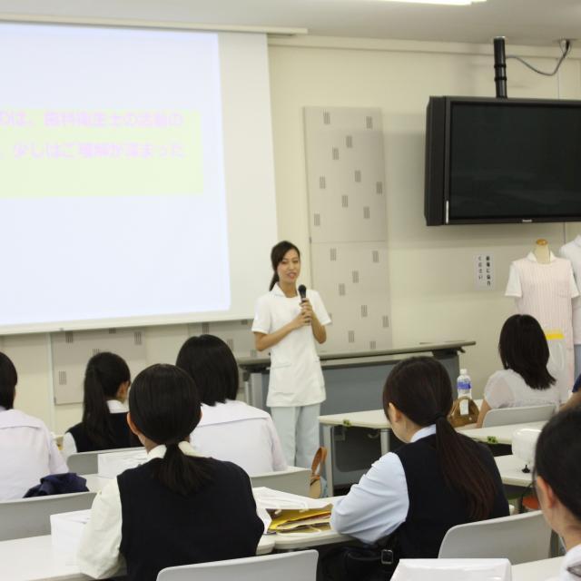福岡医療短期大学 歯科衛生学科 オープンキャンパス2019 ★6月8日4
