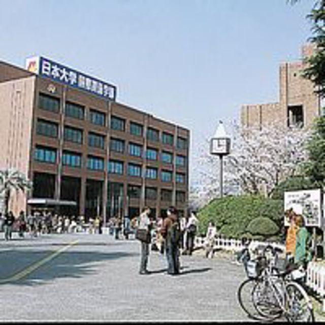 日本大学 ●国際関係学部●7月オープンキャンパス1