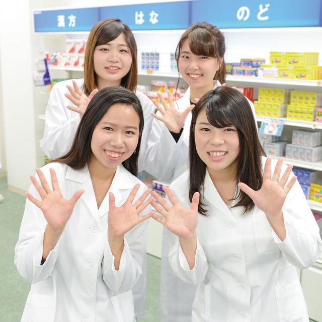 あいちビジネス専門学校 C:ドラッグストア&調剤薬局のおシゴト体験1