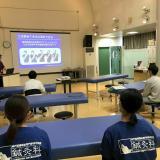 【鍼灸科】学校説明会の詳細