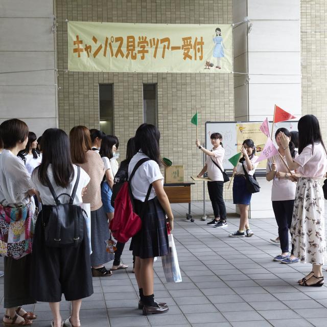 鎌倉女子大学 サマープログラムDay2