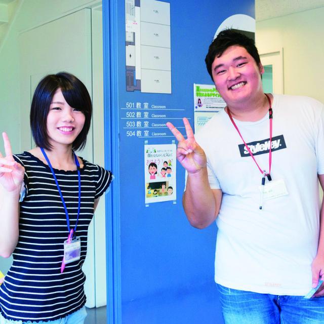 麻生情報ビジネス専門学校 北九州校 オープンキャンパス1