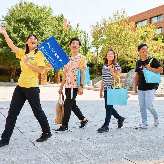 大阪学院大学 オープンキャンパス2018★4年で人生は変えられる。2