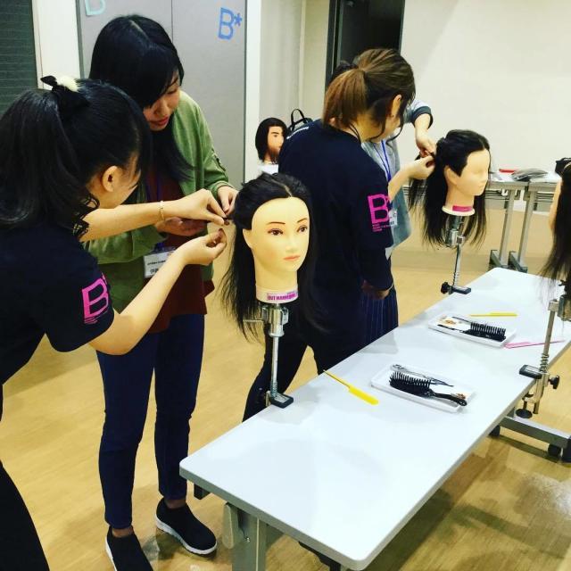 神戸理容美容専門学校 技術体験しよう!オープンキャンパス2018!2