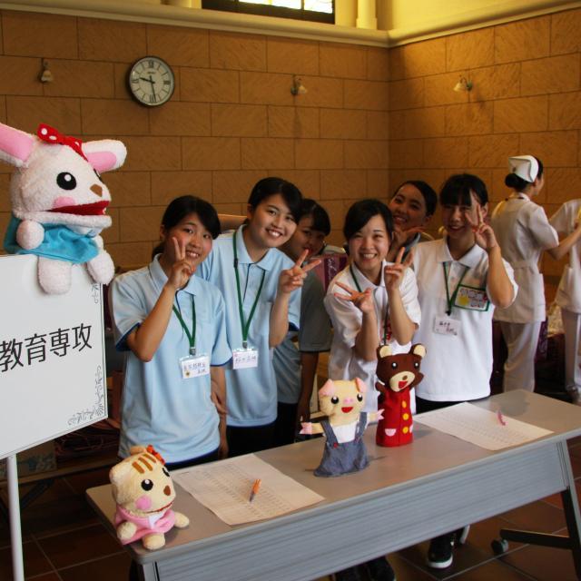 白鳳短期大学 オープンキャンパス1