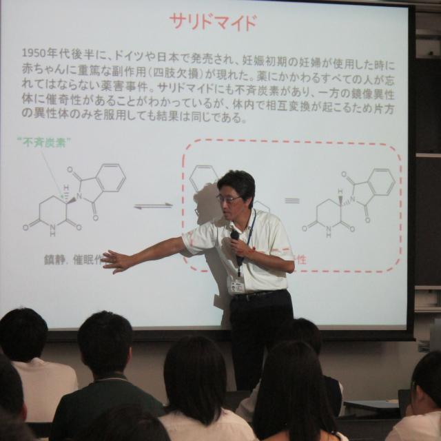 日本大学 ●薬学部●7月オープンキャンパス4