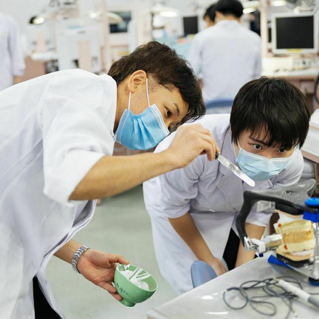神奈川歯科大学 オンラインオープンキャンパス2