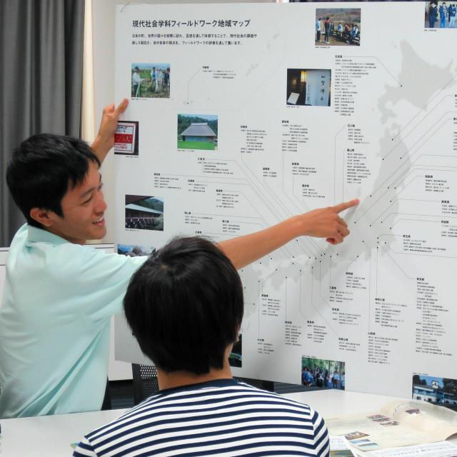 江戸川大学 オープンキャンパス3