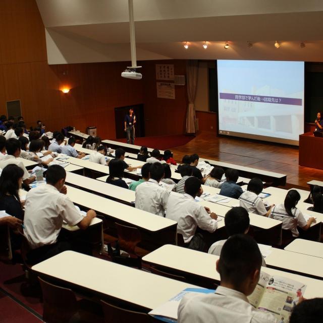 函館大学 【7月28日(土)】第2回 オープンキャンパス開催!2