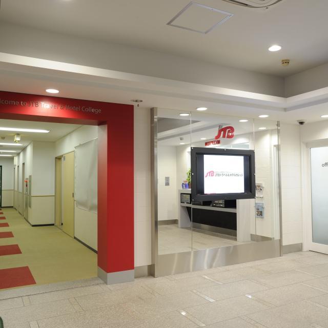 JTBトラベル&ホテルカレッジ 舞浜のオフィシャルホテル見学でホテル&ブライダルを学ぶ1
