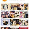 高津理容美容専門学校 2018 KOZU 学園祭