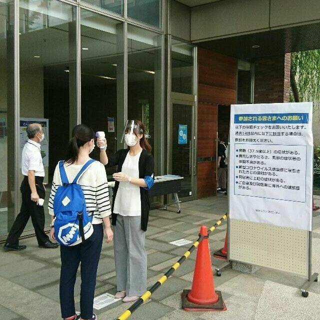 畿央大学 【追加開催決定!】6/20(日)オープンキャンパスを開催!3