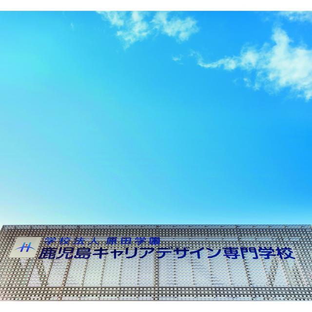 【7月・8月】オープンキャンパス情報♪
