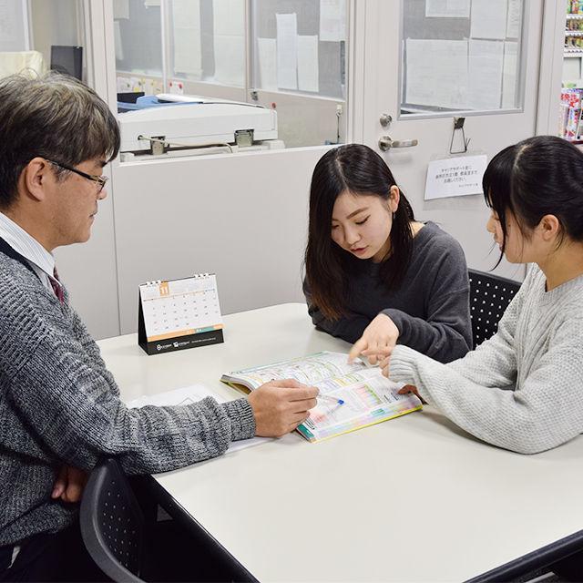 東京商科・法科学院専門学校 学校説明会開催!2