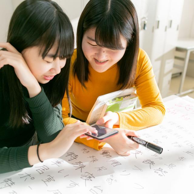 長岡こども福祉カレッジ 【介護福祉科】1・2年生対象!mew夏のオープンキャンパス3