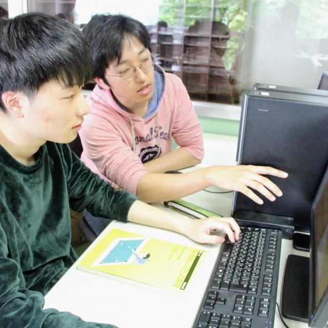 筑波研究学園専門学校 情報処理ビジネス分野の楽しさがよく分かる【夏の特別模擬授業】2