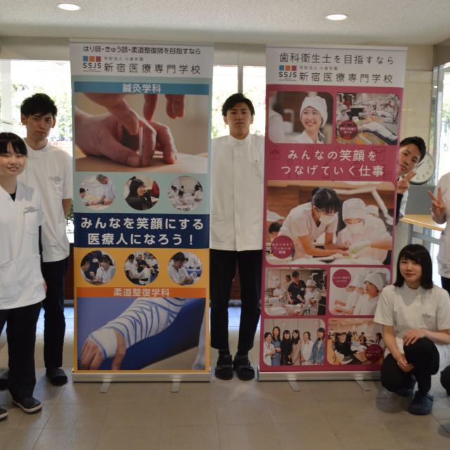 新宿医療専門学校 キネシオテープを貼ってみよう! ~スポーツ好きは必見です~4