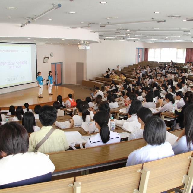 広島文教大学(仮称) 【学び体験】第2回オープンキャンパス2