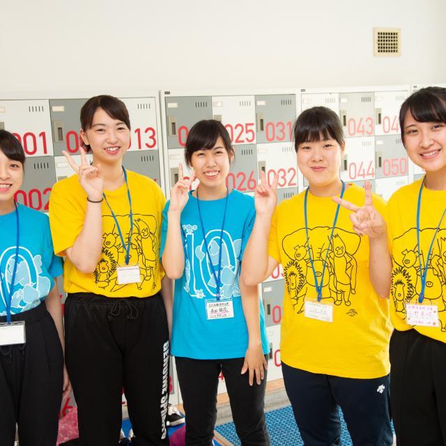函館大谷短期大学 適性診断検査で自分に合う職業を見つけよう!1