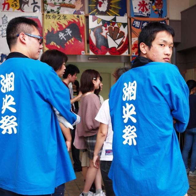 湘央生命科学技術専門学校 学園祭☆第33回湘央祭4