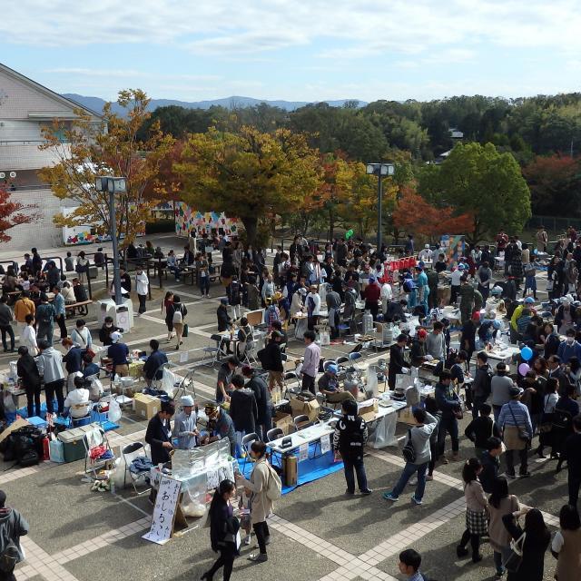 奈良大学 大学祭体験&入試相談20191