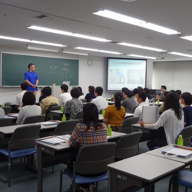 横浜医療専門学校 イブニングオープンキャンパス1