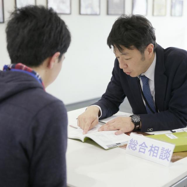 嵯峨美術短期大学 SAGABI キャンパス見学会20202