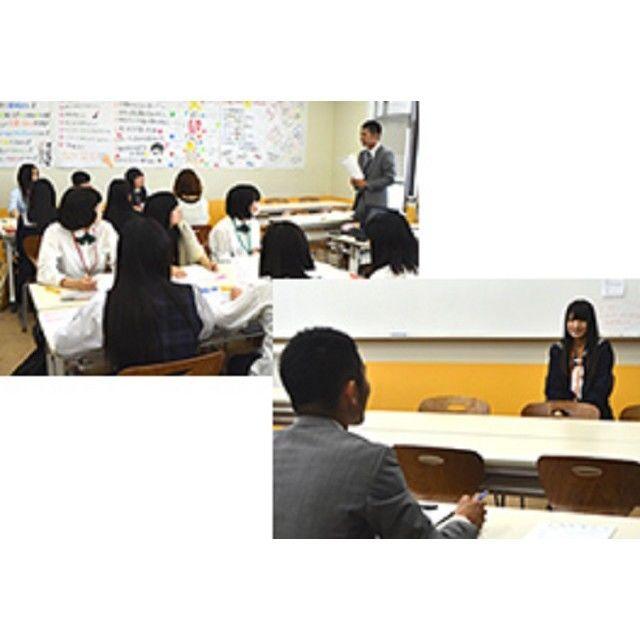 千葉リゾート&スポーツ専門学校 ★2018年 特待生面接対策講座★1