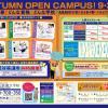 朝日医療大学校 6学科同時開催!オープンキャンパス