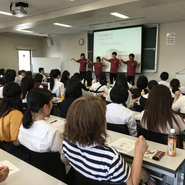 中国学園大学 オープンキャンパス第2弾♪2
