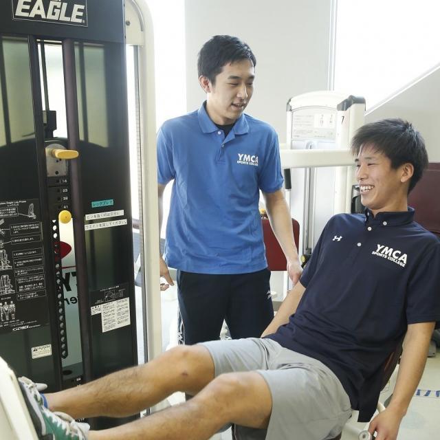 横浜YMCAスポーツ専門学校 スポーツクラブのマシンルームやプログラムを体験をしよう♪1